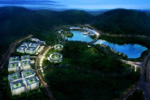 China Mobile- Southern Data Center
