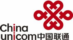 China Unicom- Northwest Data Center